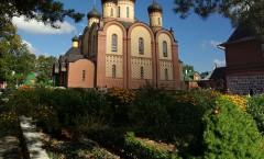 Ida–Virumaa parimad paigad ja spaa külastus - 2.-3. oktoober 2021